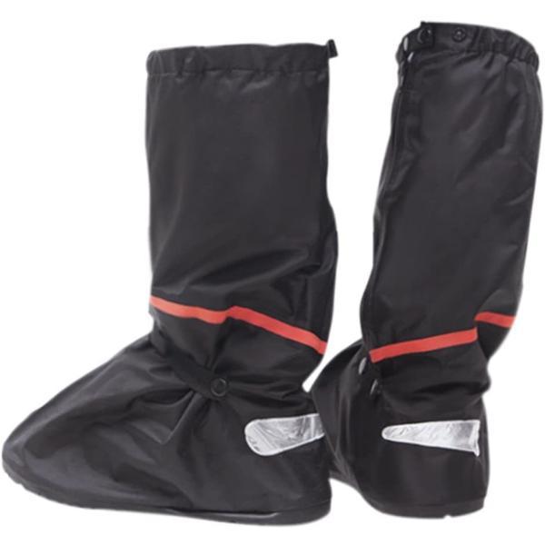 シューズカバーレインシューズレインブーツ靴カバー雨防水靴梅雨長靴雪対策冬滑り止め雪よけ雨具メンズレディース男女兼用濡れ
