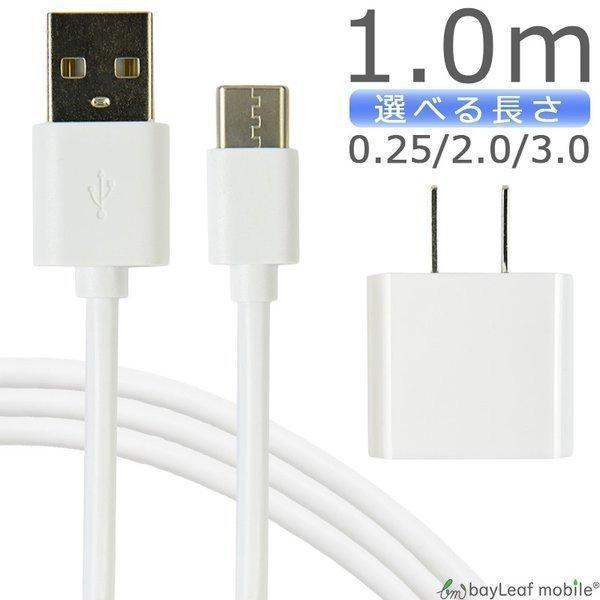 充電 ケーブル iPhone Type-C MicroUSB 充電器 0.25m 1m 2m 3m アイフォン apple アップル スマホ アンドロイド 品質 防止 断線 丈夫 ポイント消化