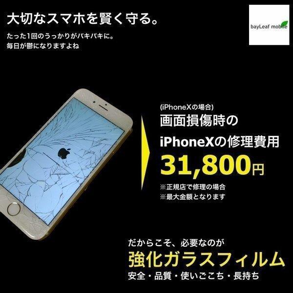 Android One S5 アンドロイドワン ガラスフィルム ガラス 液晶フィルム 保護フィルム 保護シート フィルム  強化ガラス 強化ガラスフィルム|selectshopbt|02