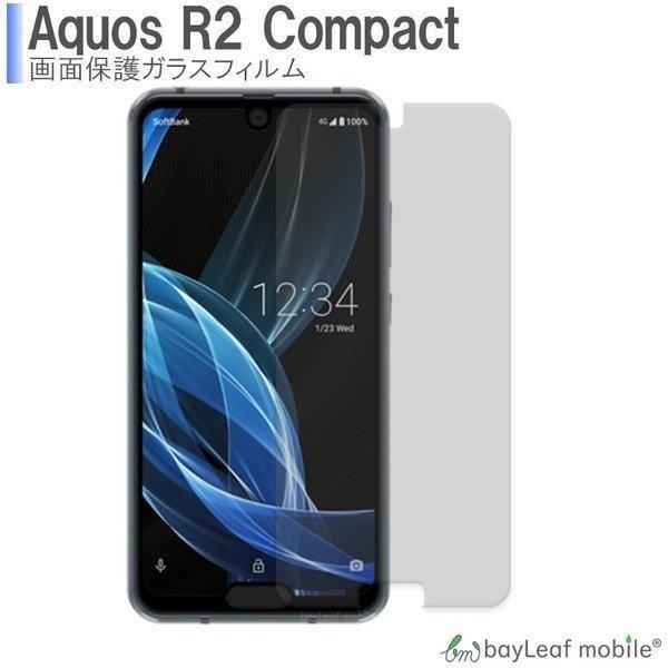 Aquos R2 Compact アクオスR2コンパクト 強化ガラスフィルム 液晶保護 旭硝子製  国産 飛散防止 硬度9H ラウンドエッジ 0.3mm|selectshopbt|02