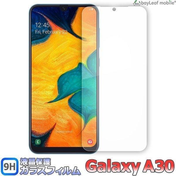 Galaxy A30 ギャラクシー ガラスフィルム ガラス 液晶フィルム 保護フィルム 保護シート フィルム  強化ガラス 強化ガラスフィルム selectshopbt 02