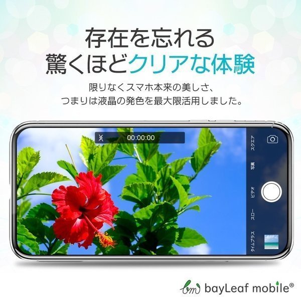 Galaxy A30 ギャラクシー ガラスフィルム ガラス 液晶フィルム 保護フィルム 保護シート フィルム  強化ガラス 強化ガラスフィルム selectshopbt 10