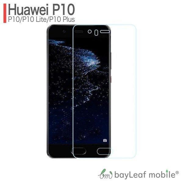 飛散防止 ガラスフィルム huawei P10 lite Plus 液晶保護フィルム 画面保護フィルム スマホ ポイント消化|selectshopbt|02