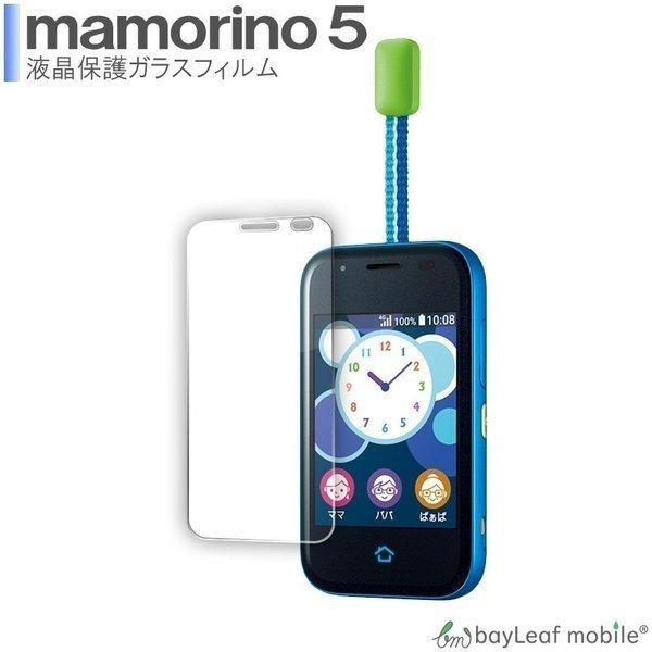 mamorino5 マモリーノ KYF40 強化ガラスフィルム 液晶保護 旭硝子製 国産 飛散防止 硬度9H ラウンドエッジ 0.3mm|selectshopbt|02