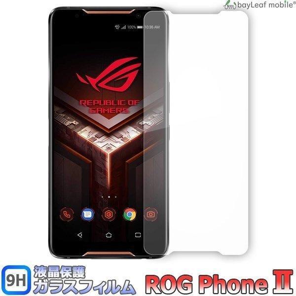 ROG Phone2  ASUS エイスース 液晶保護 強化ガラス フィルム スマホ 旭硝子 飛散防止 硬度9H ラウンドエッジ|selectshopbt|02