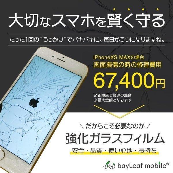 ROG Phone2  ASUS エイスース 液晶保護 強化ガラス フィルム スマホ 旭硝子 飛散防止 硬度9H ラウンドエッジ|selectshopbt|04