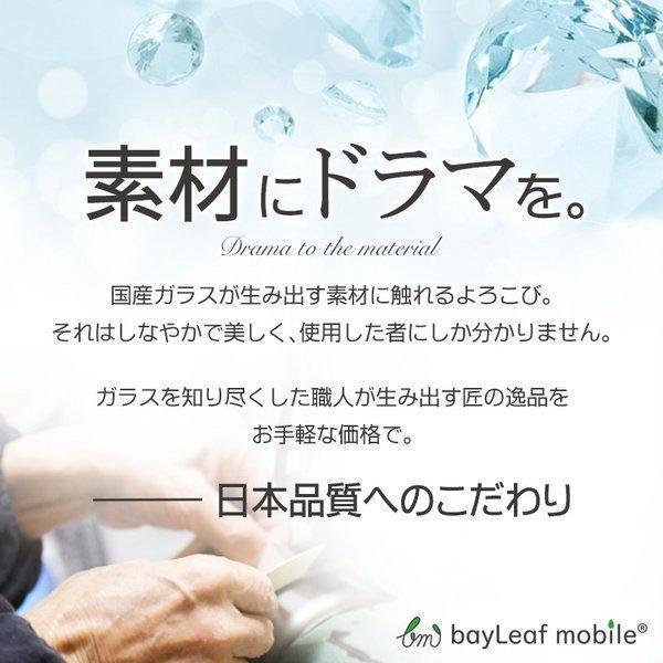 ROG Phone2  ASUS エイスース 液晶保護 強化ガラス フィルム スマホ 旭硝子 飛散防止 硬度9H ラウンドエッジ|selectshopbt|05
