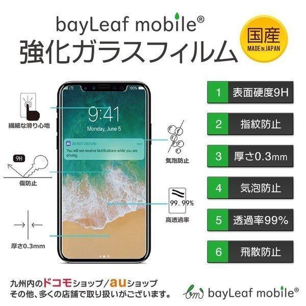 ROG Phone2  ASUS エイスース 液晶保護 強化ガラス フィルム スマホ 旭硝子 飛散防止 硬度9H ラウンドエッジ|selectshopbt|06