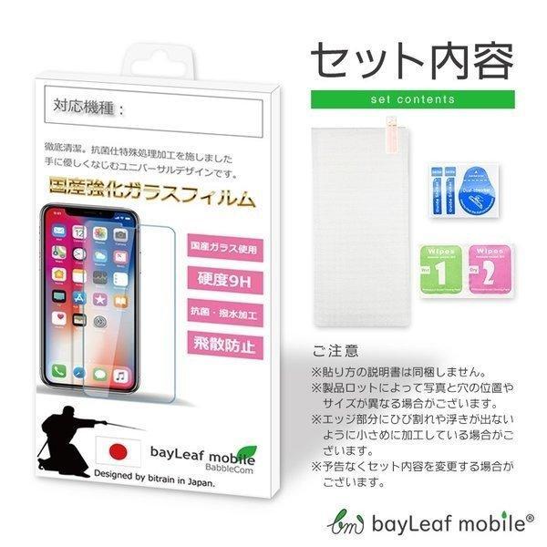 ROG Phone2  ASUS エイスース 液晶保護 強化ガラス フィルム スマホ 旭硝子 飛散防止 硬度9H ラウンドエッジ|selectshopbt|07