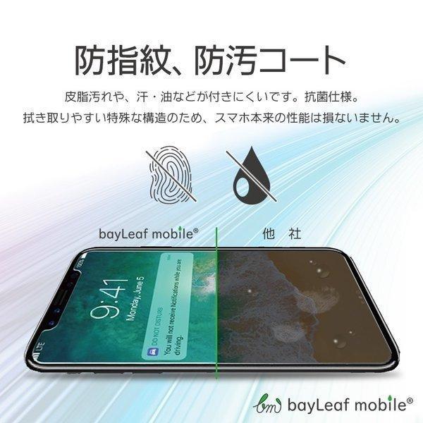 ROG Phone2  ASUS エイスース 液晶保護 強化ガラス フィルム スマホ 旭硝子 飛散防止 硬度9H ラウンドエッジ|selectshopbt|08