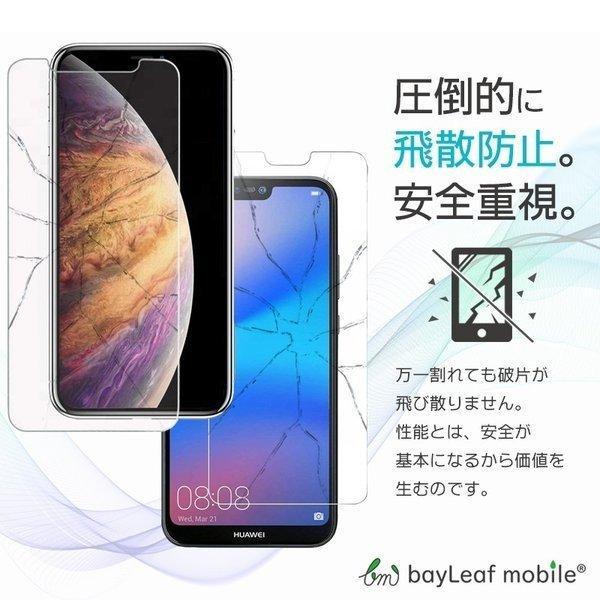 ROG Phone2  ASUS エイスース 液晶保護 強化ガラス フィルム スマホ 旭硝子 飛散防止 硬度9H ラウンドエッジ|selectshopbt|09