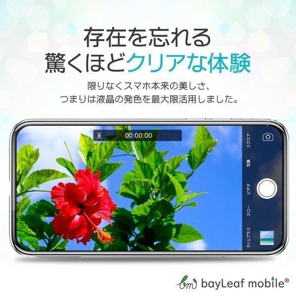 ROG Phone2  ASUS エイスース 液晶保護 強化ガラス フィルム スマホ 旭硝子 飛散防止 硬度9H ラウンドエッジ|selectshopbt|10