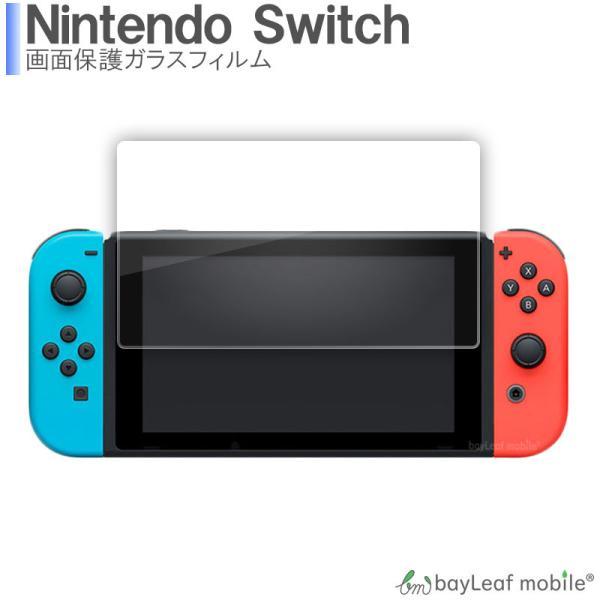 Nintendo Switch ニンテンドースイッチ ブルーライトカット 99%カット 目に優しい 強化ガラスフィルム 液晶保護 旭硝子製  国産 飛散防止 ラウンドエッジ 0.3mm|selectshopbt
