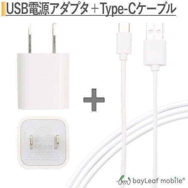 スマホ タイプC USB Type-C ケーブル 1m 充電ケーブル アダプタ usb コンセント acアダプタ アダプター USB2.0 Type-c対応充電ケーブル 高速データ通信|selectshopbt