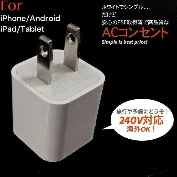 スマホ タイプC USB Type-C ケーブル 1m 充電ケーブル アダプタ usb コンセント acアダプタ アダプター USB2.0 Type-c対応充電ケーブル 高速データ通信|selectshopbt|03