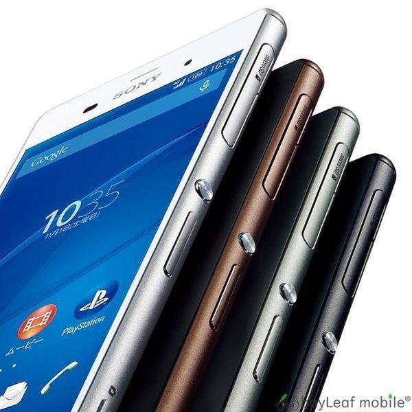 SONY Xperia Z3 SO-01G キャップ カバー パーツ micro SD nano SIM 交換 修理 ソニー エクスペディア|selectshopbt|02