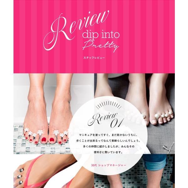 DIP(ディップ)フットスペーサー dip into pretty・ディップ・イントゥ・プリティ |selectshopcrea|04