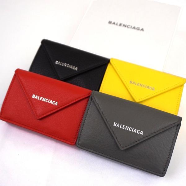 low priced 6a427 0ee93 バレンシアガ BALENCIAGA 財布 のおすすめ/人気ファッション通販