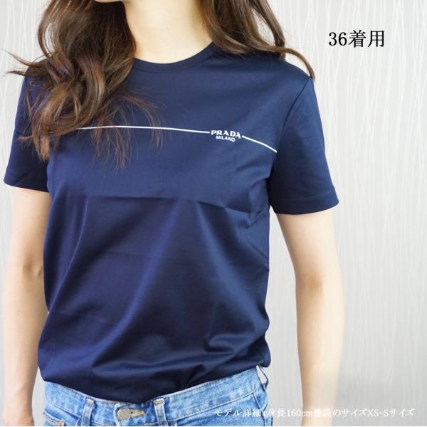 プラダ PRADA Tシャツ クルーネック コットン レディース BLU ブルー 青 BIANCO ホワイト 白 NERO ブラック 黒 トップス|selectshopfelice|02