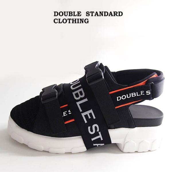 ダブルスタンダード,DOUBLE STANDARD CLOTHING,バックストラップニットサンダル,0610-030-191