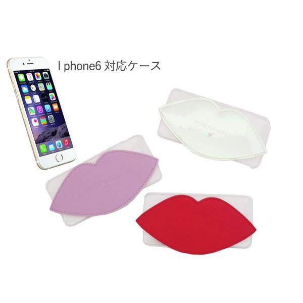 ハニーミーハニー Honey mi Honey 通販 lip iphone case iPhone6 リップアイフォン6ケースカバー   15s-ac-11
