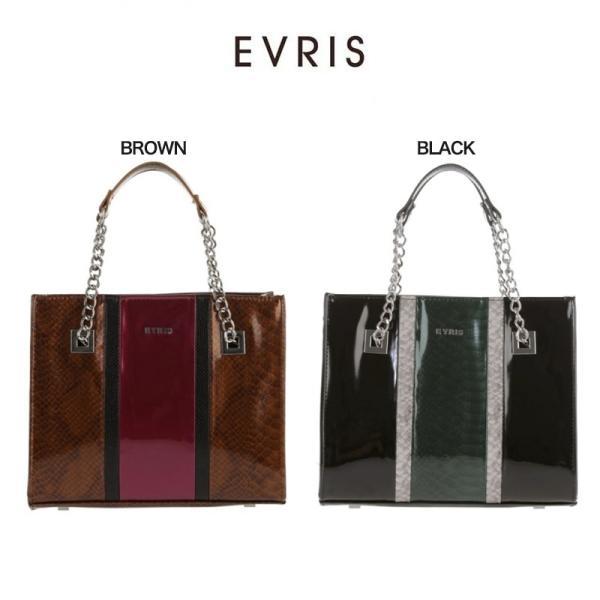 エヴリス,EVRIS,MIXブロッキングスクエアショルダーバッグ,371861902101