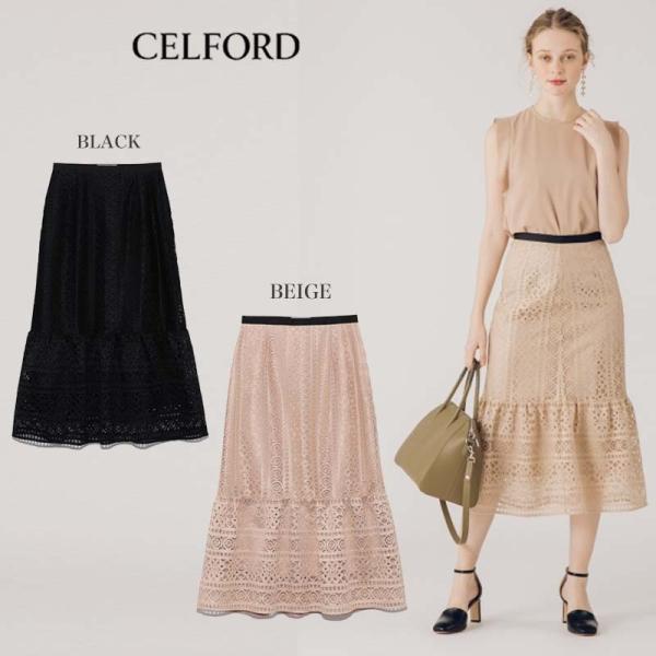 CELFORD セルフォード 通販 幾何柄レーススカート cwfs193005