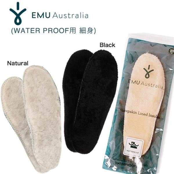 エミュー,EMU,シープスキンインソール insolewaterproof,