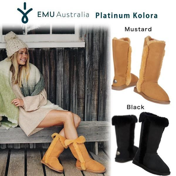 エミュ,emu,Platinum Kolora プラチナコロラ サイドラインボアムートンブーツ,wp10534