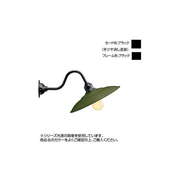 リ・レトロランプ ブラック×ブラック RLL-2