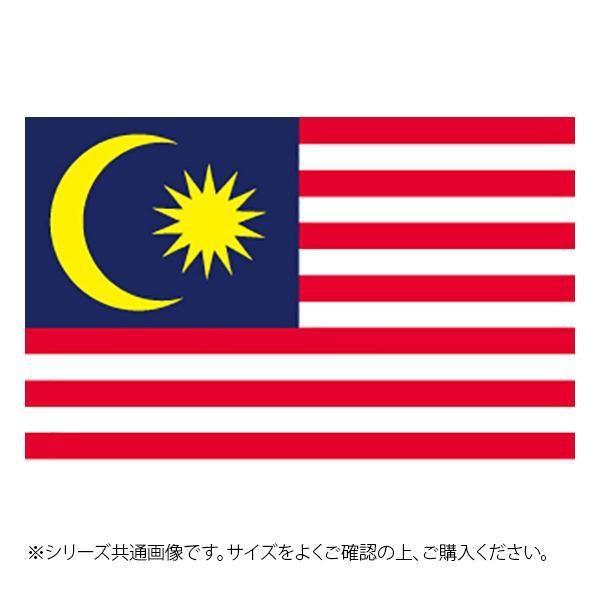 N国旗 マレーシア No.1 W1050×H700mm 23483