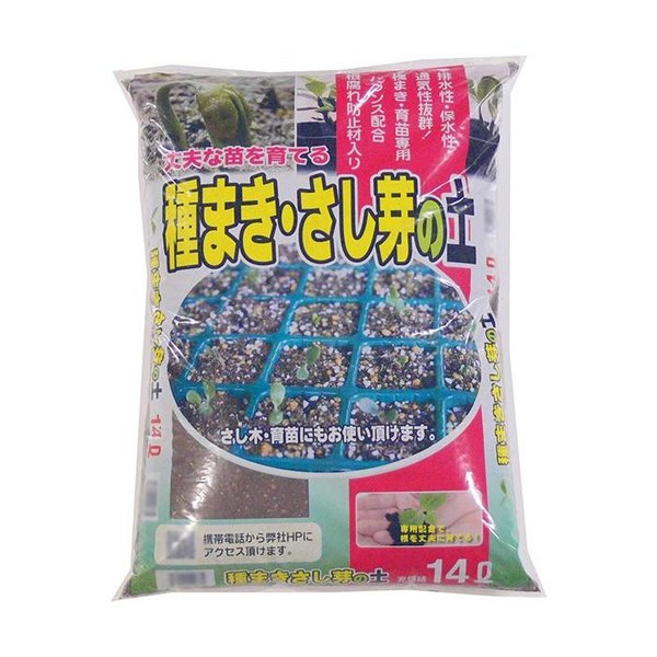 あかぎ園芸 種まき・さし芽の土 14L 4袋
