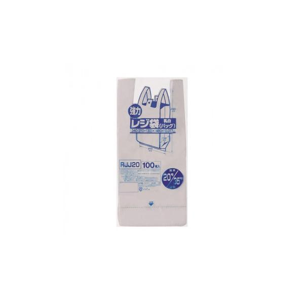 ジャパックス レジ袋 関東20号/関西35号 乳白 100枚×10冊×4箱 RJJ20