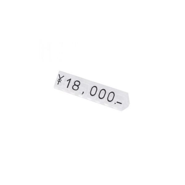 ニュープライスキューブセット M 透明×黒字・07103CLR
