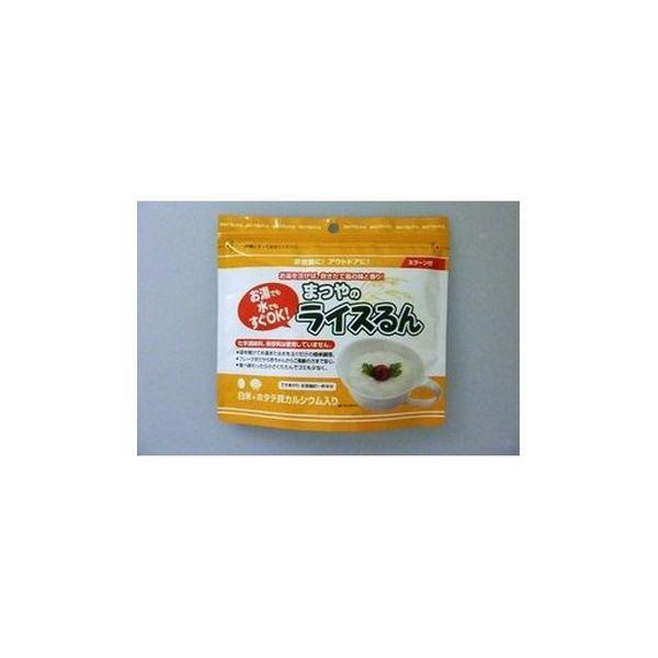 アルファ化米お粥 まつやのライスるん ホタテ貝カルシューム入り 50パック