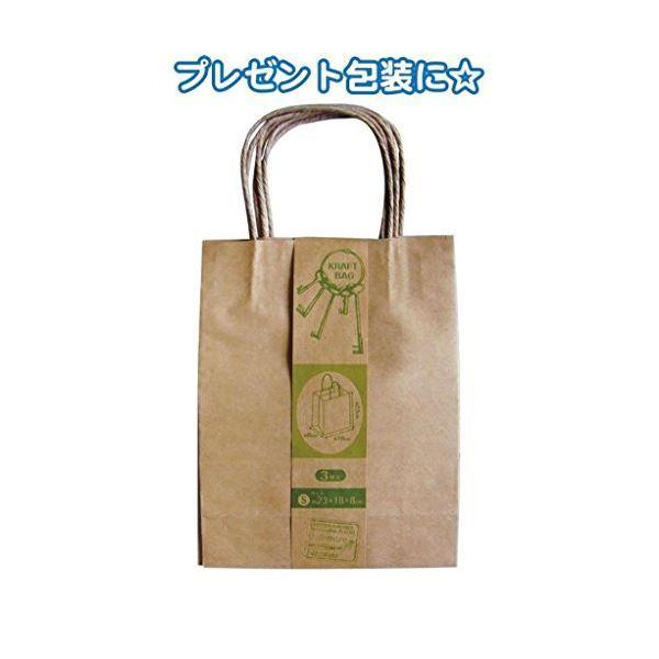 クラフト紙バッグS 3枚入(23×18×8cm) 〔12個セット〕 35-281