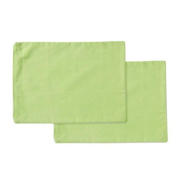 枕カバー 洗える ヒバエッセンス使用 グリーン 2枚組 約43×63cm