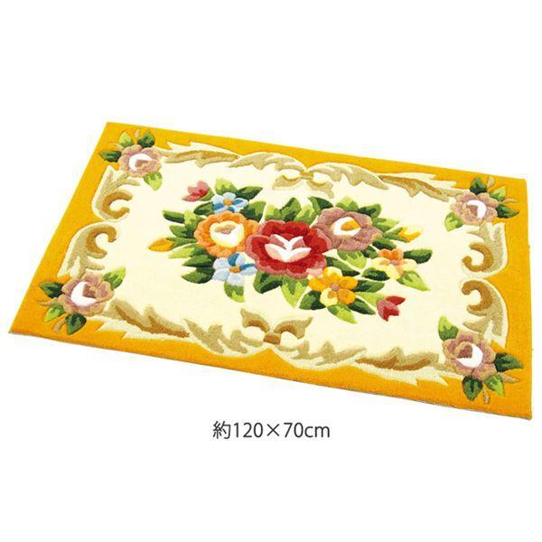 花柄 玄関マット/フロアマット 〔ベージュ 約120cm×70cm〕 長方形 アクリル 防滑 『アクリルフック玄関マット2』