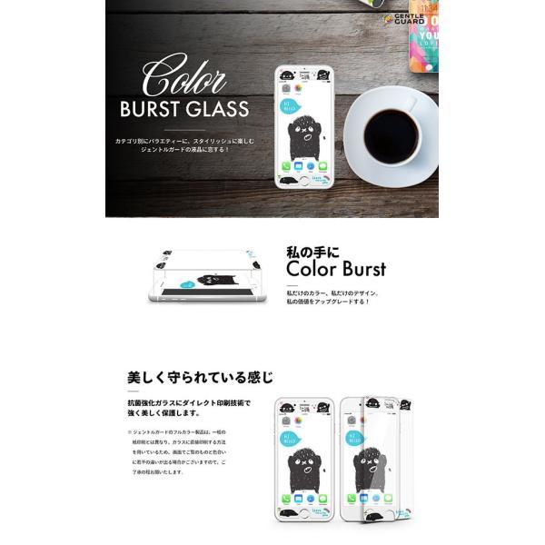 iPhone8 iPhone7 iPhone6s/6 iPhone7Plus iPhone6s Plus/6 Plus フィルム 待ち受け画面一体ポイントカラー3D保護ガラスフィルム 10H|selectshopsig|02