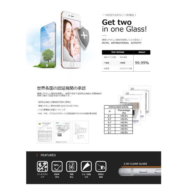 iPhone8 iPhone7 iPhone6s/6 iPhone7Plus iPhone6s Plus/6 Plus フィルム 待ち受け画面一体ポイントカラー3D保護ガラスフィルム 10H|selectshopsig|04