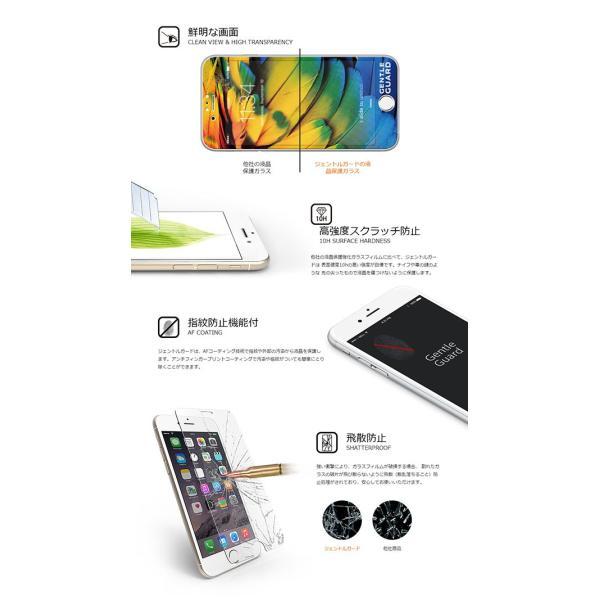 iPhone8 iPhone7 iPhone6s/6 iPhone7Plus iPhone6s Plus/6 Plus フィルム 待ち受け画面一体ポイントカラー3D保護ガラスフィルム 10H|selectshopsig|07
