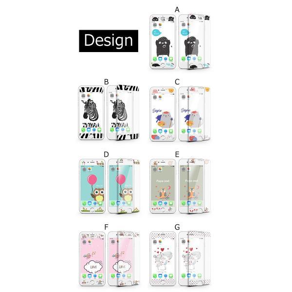 iPhone8 iPhone7 iPhone6s/6 iPhone7Plus iPhone6s Plus/6 Plus フィルム 待ち受け画面一体ポイントカラー3D保護ガラスフィルム 10H|selectshopsig|10