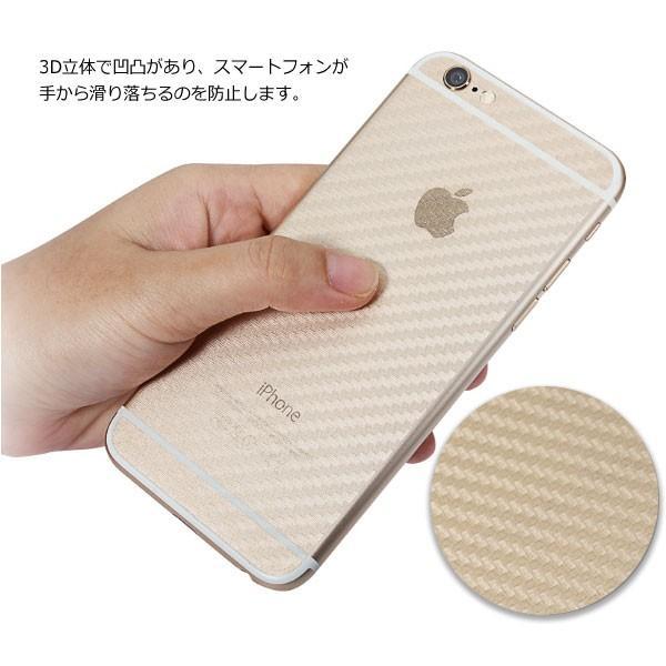 iPhone フィルム 背面保護フィルム 3Dカーボン 11/11Pro/11Pro MaxXS Max/XR/XS/X/8/8Plus/7/7Plus/6s/6sPlus/6/6Plus/SE/5s/5|selectshopsig|03