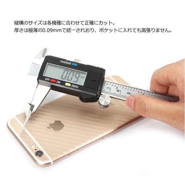 iPhone フィルム 背面保護フィルム 3Dカーボン 11/11Pro/11Pro MaxXS Max/XR/XS/X/8/8Plus/7/7Plus/6s/6sPlus/6/6Plus/SE/5s/5|selectshopsig|04