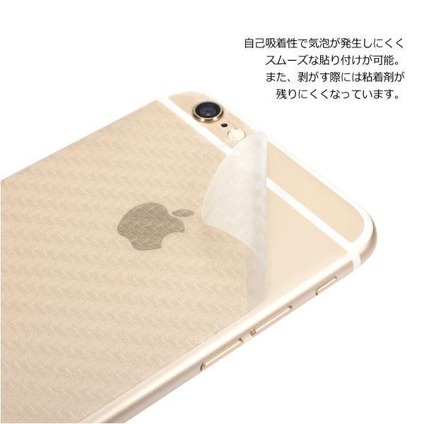 iPhone フィルム 背面保護フィルム 3Dカーボン 11/11Pro/11Pro MaxXS Max/XR/XS/X/8/8Plus/7/7Plus/6s/6sPlus/6/6Plus/SE/5s/5|selectshopsig|05