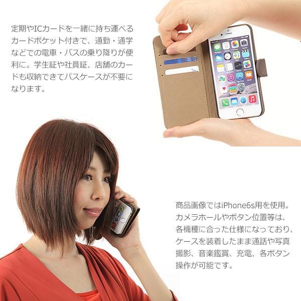 iPhone ケース  手帳型 横 アイフォン 11 Pro Max XS Max XR XS X 8Plus 7Plus 6s 6 Plus SE 5s 5 カバー|selectshopsig|03