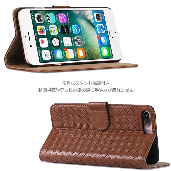 iPhone ケース  手帳型 横 アイフォン 11 Pro Max XS Max XR XS X 8Plus 7Plus 6s 6 Plus SE 5s 5 カバー|selectshopsig|04