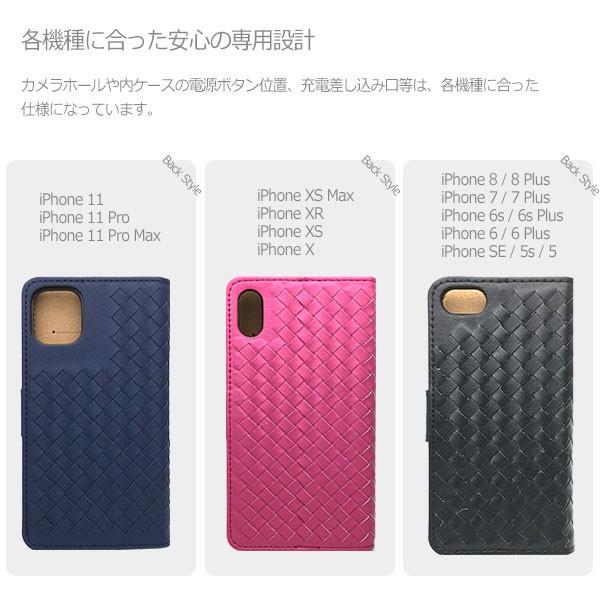 iPhone ケース  手帳型 横 アイフォン 11 Pro Max XS Max XR XS X 8Plus 7Plus 6s 6 Plus SE 5s 5 カバー|selectshopsig|06