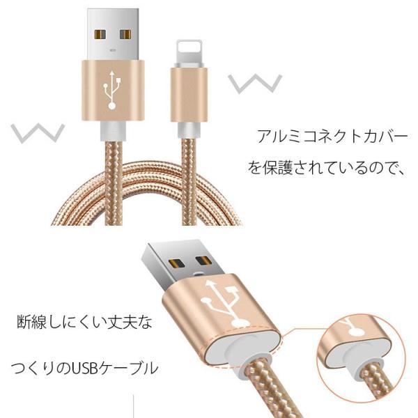 充電ケーブル iPhone Lightning ケーブル 1m 2A 高品質 断線しにくい 急速充電 USBケーブル 充電器 USB充電 iphone iPad モバイルバッテリー|selectshoptoitoitoi|03