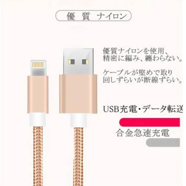 充電ケーブル iPhone Lightning ケーブル 1m 2A 高品質 断線しにくい 急速充電 USBケーブル 充電器 USB充電 iphone iPad モバイルバッテリー|selectshoptoitoitoi|05